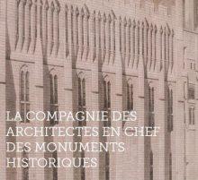 Bourses d'études «Compagnie des Architectes en Chef des Monuments Historiques»